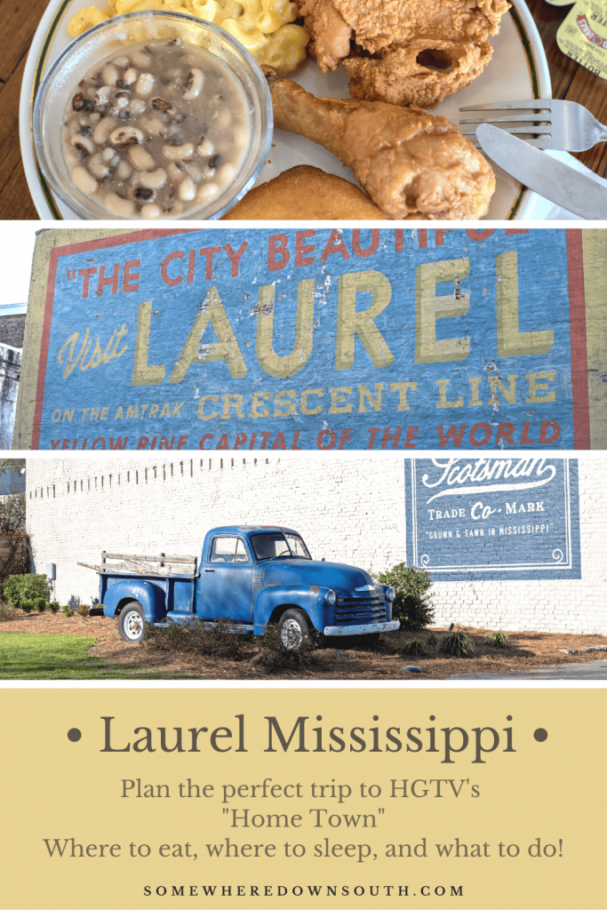 """How to plan a great trip to Laurel, Mississippi. Laurel is the star, along with Ben and Erin Napier, of HGTV's hit show """"Home Town."""" It is a lovely southern town that you will enjoy visiting. Find out the best restaurants in Laurel, the best places to stay, and the best things to do in Laurel MS!"""