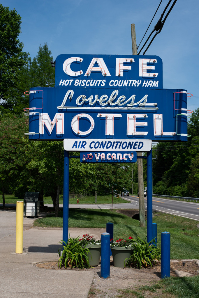 The sign for the Loveless cafe. The Loveless Cafe is one of the best stops on the Natchez Trace Parkway